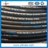 Flexible hydraulique haute pression flexible en caoutchouc industriel