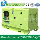 De reserve Diesel van de Macht van de Macht 150kw/187.5kVA Geluiddichte Reeks van de Generator met de Motor van Shangchai Sdec