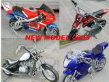 新しい小型のバイク2005