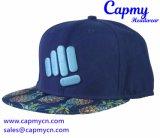 3D刺繍のロゴの印刷の縁の急な回復の帽子の帽子