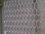 Металл расширенный алюминием