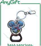 Customized Logoの柔らかいEnamel Metal Christmas Tree Keyring
