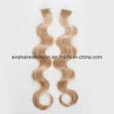 Самая высокомарочная русская лента объемной волны Remy в выдвижениях человеческих волос