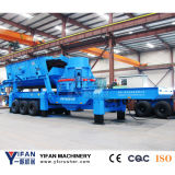 최신 Selling 및 High Quality Movable Stone Crusher (PP Series)