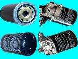Cino Assemblea dell'essiccatore dell'aria dei pezzi di ricambio del camion di HOWO Shacman (Dz9118930016)