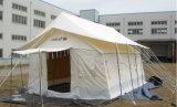 2017 يصمد خيمة جديدة خارجيّ يطوي [ودّينغ برتي] خيمة لأنّ عمليّة بيع