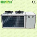 مبردة المصدر الهواء ضاغط مكثف بين وحدات