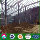 Almacén de la estructura de acero de la alta calidad