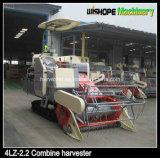 Moissonneuse de cartel de riz de Wishope 4lz-2.2 avec le petit réservoir des graines