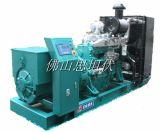 Yuchai 상표 시리즈 디젤 엔진 발전기 세트