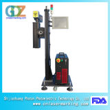 машина маркировки лазера волокна 30W Ipg для трубы, пластмассы, металла PVC, PE и неметалла