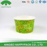 Классицистический бумажный стаканчик мороженого с красивейшим логосом