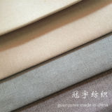 Tissu de nylon pour le linge de maison de style Home Textile synthétique canapé couvre