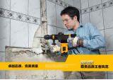 26mm 900W zwei oder Dreifunktions-Drehhammer (LYA2603)