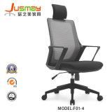 Moderne ergonomische nieuwe stijl meubelen Office Mesh stoel