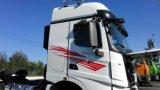 Vendita di prezzi del camion del trattore 380HP di Beiben 2538 buona