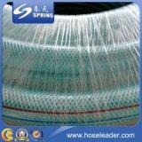 Шланг сада PVC волокна Braided гибкий/шланг воды