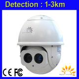 1kmの赤外線画像の赤外線ドームのカメラ
