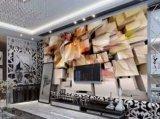 Plutus 곡물 벽 피복에 있는 눈을 인쇄하는 방수 가정 장식적인 직물 디지털