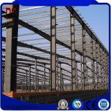 Q345 barato de la estructura industrial de acero para garaje