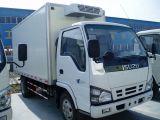 냉장된 트럭 (HYJ5024XLC)