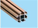 Profil en aluminium profilé en aluminium aluminium extrudé