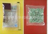 Duidelijke Plastic Vlakke Zak die het Vullen en van de Verpakking Machine maken
