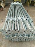 안전한 튼튼한 조정가능한 강철 버팀대 공장