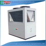 Refrigerador de la pompa de calor de la fuente de aire 2017 para refrescarse y calentar