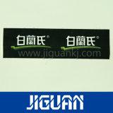 カスタム黒い織り目加工のリサイクルされた着るペーパーこつの札