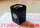 고주파 드라이브 선형 액추에이터 Zy20RS4