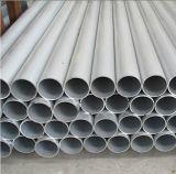 Legering 6061/6063 de Ovale Buis van het Aluminium