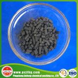 Carbón activado shell del coco del filtro del tratamiento de aguas