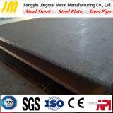 Инженерное оборудование малой сплав сталь с возможностью горячей замены пластины A514