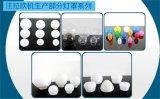 Máquina moldando automática automática do sopro da lâmpada do diodo emissor de luz da única etapa