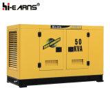 Écran silencieux diesel refroidi à l'eau de groupe électrogène (GF2-50kVA)