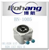 Réfrigérant à huile de VW Passat de pièces de rechange de Bonai/radiateur automatiques (028 117 021E/028 117 021H)