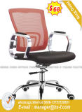 会議のオフィス用家具PU/Leatherの管理の会合の椅子(HX-8N7154A)