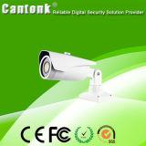 Appareil-photo imperméable à l'eau d'IP de vision nocturne de vidéosurveillance en métal (KIP-200CY40H)