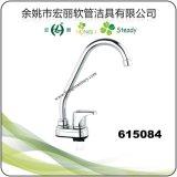 Un rubinetto di plastica dei 615094 articoli sanitari con il tubo flessibile flessibile della molla