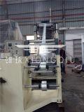 500mm PVC Film Machine de soufflage avec 35mm Vis