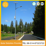 軽いセンサーが付いている熱い電流を通されたQ235屋外LEDの太陽街灯