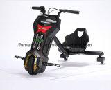 [250و] 3 عجلة درّاجة كهربائيّة مع [ليثيوم بتّري]