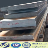 1.1210/S50C/SAE1050中国の製造業者の炭素鋼の版