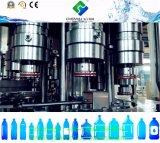 무기물 순수한 자연적인 물 충전물 기계