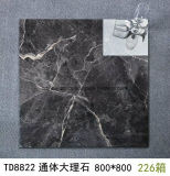 De hete Marmeren Tegel van het Lichaam van de Tegel van de Vloer van de Steen van het Bouwmateriaal Volledige