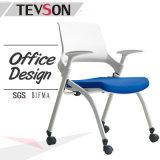 Silla de plegamiento moderna del entrenamiento de la oficina y de la escuela para el personal o el estudiante