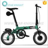 Bici plegable eléctrica elegante de la venta caliente