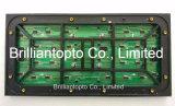 P10 SMD3535のHb 7500CDフルカラーLEDのモジュールXxxのビデオ壁