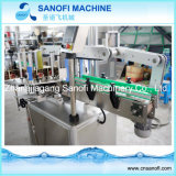 Automatic Sticker Round Bottle Labeling Machine